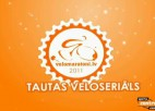 Video: Rīgas MTB tautas velobrauciena iepazīšanās brauciens