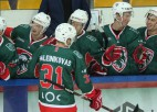 """""""Rīga"""" pārsteidz """"Zemgali""""/LLU, Kaļeiņikovam 2+3, """"Liepāja"""" izglābjas pēdējā minūtē"""