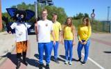 Foto: Ventspilī iededz Latvijas Jaunatnes olimpiādes uguni