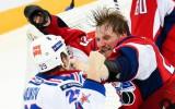 Video: KHL kautiņš: septiņi nonāk uz noraidīto soliņa