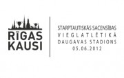 Starta saraksti / Start list 2012