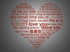 """Kā skan """"Es tevi mīlu"""" 28 dažādās pasaules valodās"""
