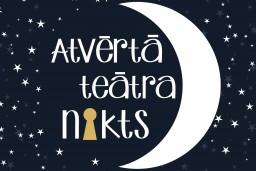 Liepājas teātris aicina uz Atvērtā teātra nakti!