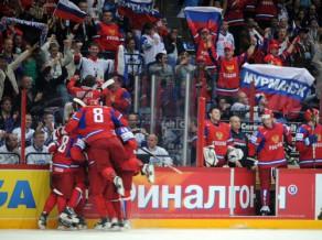 Pasaules hokeja tops!