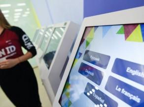 Uz PK finālturnīru pārdoti 1.3 miljoni biļešu, tirdzniecība atsāksies rīt