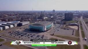 """Video: """"Ulbroka"""" izlaiž uzvaru pamatlaikā, bet Bulāns pagarinājumā tomēr atnes komandai otro Latvijas čempionu titulu"""