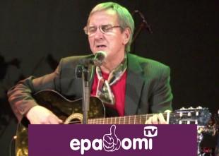 Video: Noklausies! Valdis Atāls Bardu rudenī 2014