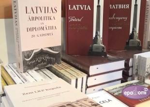 """Video: Diskusija par Latvijas vēsturi, diplomātiju un politiku. """"Apgāds JUMAVA"""" Grāmatu izstādē 2016"""