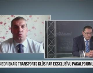 Video: Vai sabiedriskais transports kļūs par ekskluzīvu pakalpojumu?