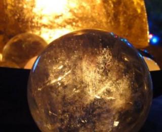 Dienas akmens- DŪMAKAINAIS KVARCS.  Prognoze un ieteikumi 17.janvārim