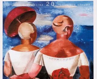 Piešķirts atbalsts Latvijas kultūru reprezentējošiem izdevumiem angļu valodā