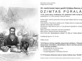 DZIMTAS PŪRALĀDE – BARONU DZIMTAS DIGITĀLĀS EKSPOZĪCIJAS ATKLĀŠANA