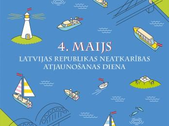 4. maijā Rīgā būs plaša svētku programma (+ video)