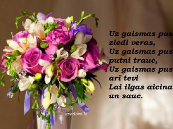 Tava vārda skaidrojums (nozīme) un ietekme uz tavu likteni. 22.marts- Tamāra, Dziedra, Gabriela, Gabriels