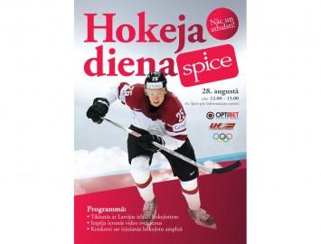 Hokeja diena Spicē