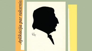 """Iznākusi izcilā latviešu rakstnieka Zigmunda Skujiņa grāmata """"Aplikācija par rakstnieku un laikmetu"""""""