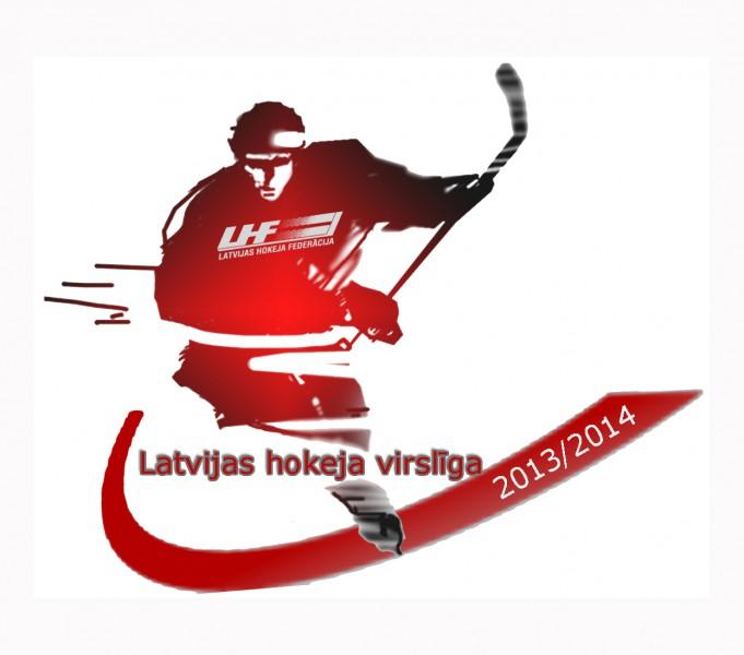Latvijas Virslīgas hokeja čempionāta kalendārs