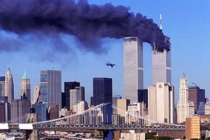 11. septembra baisais noslēpums jeb slepeno pasaules valdnieku drūmā ēna