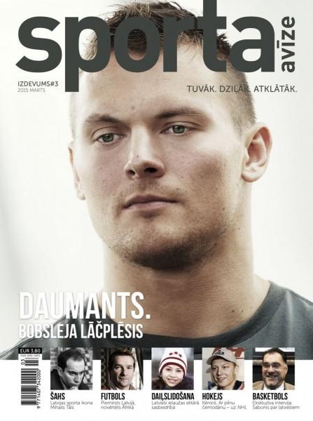 """Iznācis """"Sporta Avīzes"""" marta numurs"""