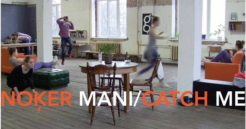 """Piedalies konkursā un laimē ielūgumus uz pirmizrādi dokumentālai dejas izrādei """"NOĶER MANI"""""""