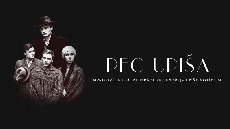 """Andreja Upīša muzejā notiks improvizācijas teātra """"Tea Tree"""" izrāde """"Pēc Upīša"""""""