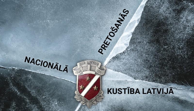 """Prezentēs grāmatu """"Nacionālā pretošanās kustība Latvijā no 1959. - 1986.gadam """""""