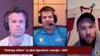 """Hokeja diēta"" ar Jāni Spruktu – Latvija pieveic ASV"