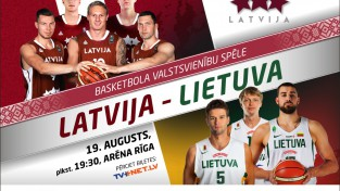 Biļetes uz spēli Latvija – Lietuva jau pārdošanā