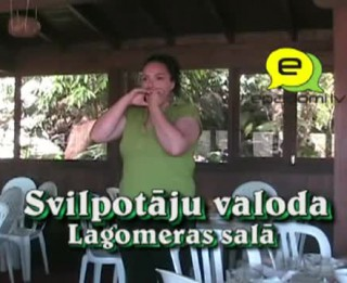 Video: Kā sasvilpot 50 eiro. Unikālā svilpotāju valoda Lagomeras salā