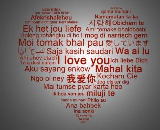 """Kā skan """"Es tevi mīlu!"""" 28 dažādās pasaules valodās"""