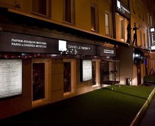 Vakariņas restorāna tumsā - ekskluzīvs un neaizmirstams piedzīvojums