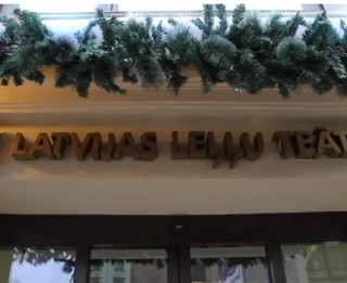 Latvijas Leļļu teātris rīkos gadu mijas biļešu akciju!