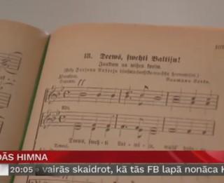 Video: Dievs svētī Laviju – 100! Kā radās himna?